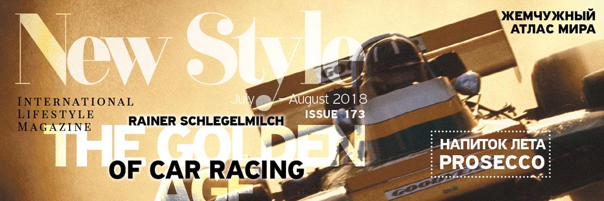 New Style Magazine
