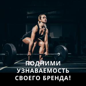 Реклама в New Style