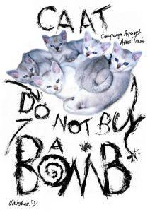 «Не покупайте бомбу»