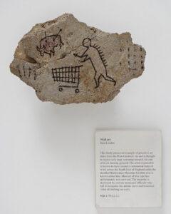 «Пекхэмский камень»  Фото: The British Museum