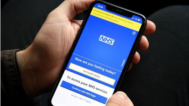 Паспорт вакцинации – приложение NHS