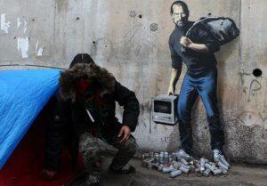 Граффити Стив Джобс