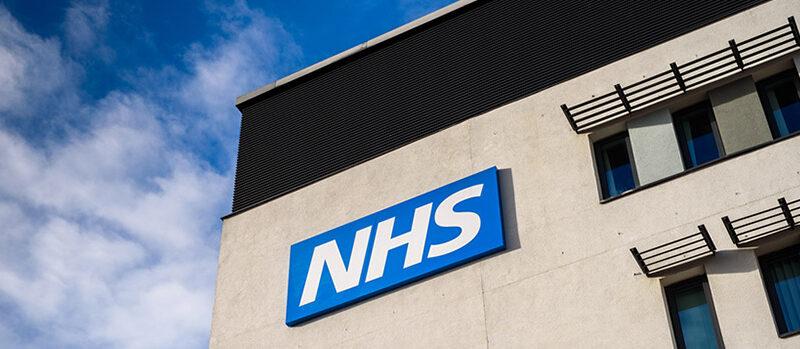 NHS. Личные данные пациентов ушли сторонним компаниям