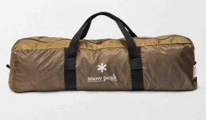 Snow Peak 1
