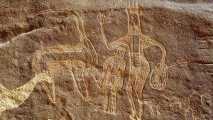 Культурный район Бир-Хима в Саудовской Аравии