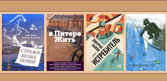 Books cover 1