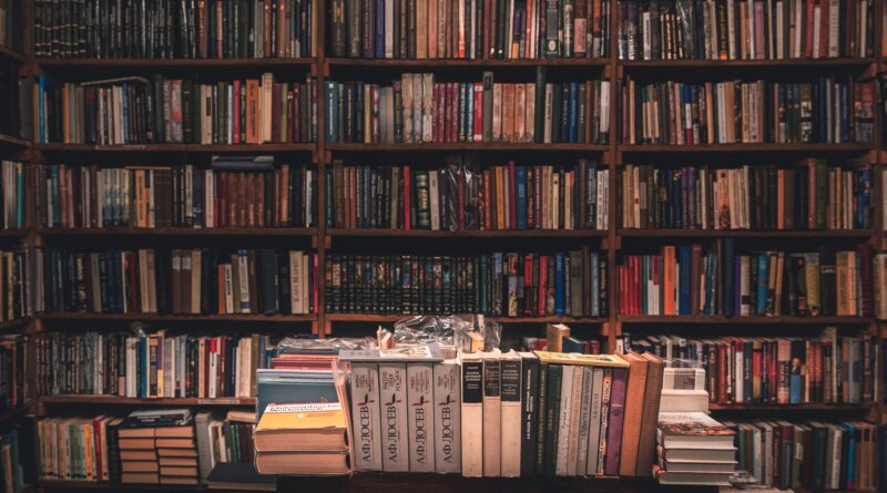 книжные магазины в Великобритании