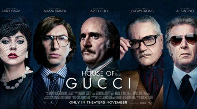В ожидании премьеры: о чем будет «Дом Gucci»